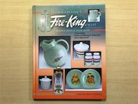ファイヤーキング本のおすすめ3冊(その3) - ファイヤーキング大阪専門取扱店はま太郎