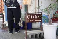 休日ランチ - Kitchen- - 'One World   /God bless you