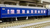 [鉄道模型/KATO]24系 寝台特急 日本海 をメイクアップする(6)オハネ25-210 - 新・日々の雑感