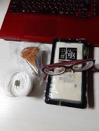 群馬県桐生市とうふ工房味華さんの極上木綿豆腐を頂きましたぁ☆ - 占い師 鈴木あろはのブログ