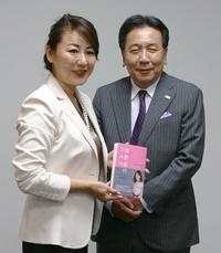 TBSが「立憲枝野押し」のごとき番組を放映! - 蒼莱ブログ