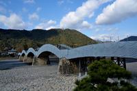 錦帯橋 - かたくち鰯の写真日記2