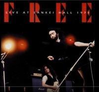 フリー(Free)伝説の初来日公演1971 - bongokidの音楽コラム