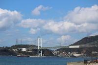関門橋 - 猪こっと猛進