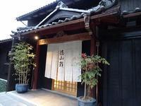 琵琶湖の秋(1)-徳山鮓-1宿泊編 - Pockieのホテル宿フェチお気楽日記III
