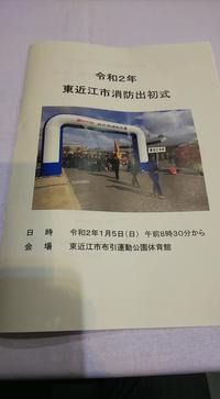 災害の少ない年に - 滋賀県議会議員 近江の人 木沢まさと  のブログ