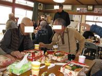 老人会の新年会 - 肥後モッコスブログ