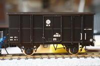 【鉄道模型・HO】秩父鉄道スム4000改造 - kazuの日々のエキサイトな企み!
