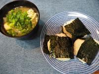 リクエストは味噌汁とおにぎり - sobu 2