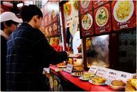 南京町 - HIGEMASA's Moody Photo