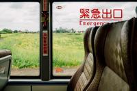 12度目の台湾。塩の山へバスの旅。 - 台湾に行かなければ。