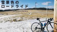 雪景色のロードバイクライド  |  GoPro Hero8をヘルメットに装着 - アメリカを自転車でエンジョイ