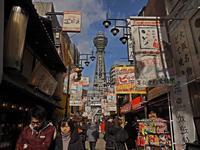 大阪 - 静かに過ごす部屋