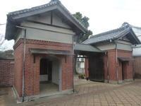 磐田:旧赤松家 - 平野部屋
