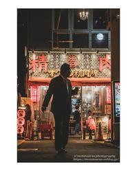 腹相応 - ♉ mototaurus photography