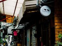 12度目の台湾。台南の珈琲店:1+COFFEE &ART - 台湾に行かなければ。