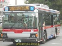 東急バスI1218 - 注文の多い、撮影者のBLOG
