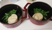 ホタテとお豆腐 - 二つの台所