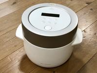 バルミューダの炊飯器を手に入れた - お茶の水調理研究所