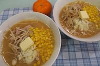 ブログ村のログイン1ヵ月ぶりにお弁当を作りました - さとごころ