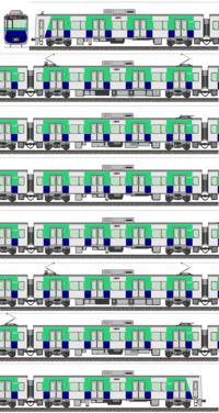 「京湘鉄道」ロゴマークを付けてみる - 妄想れいる・・・私の妄想交通機関たち