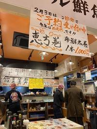 会社ランチ焼魚定食 - しあわせオレンジ
