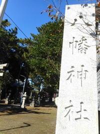 東京徒士組の会主催歴史探訪亀有、柴又、亀戸編3 柴又 - 東京徒士組の会