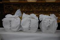 室蘭で散った10代の朝鮮人徴用工の遺骨 - おしゃべりな毎日