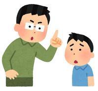 子育てにおける躾(しつけ)について - RUKAの雑記ノート