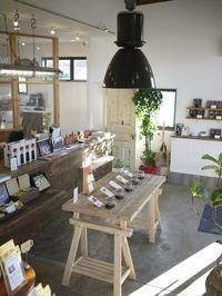 コーヒー・ア・ゴー!ゴー!(水戸)アルバイト募集 - 東京カフェマニア:カフェのニュース