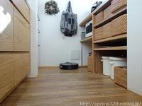 ロボット掃除機・ルンバのレンタル - シンプルで心地いい暮らし