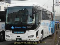 平成観光(平成エンタープライズグループ)3244 - 注文の多い、撮影者のBLOG