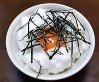 卵かけご飯 - M's Factory