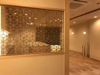 しごと日誌 200123 - design room OT3