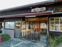 2019年12月3日大井川鉄道、御殿場 - 深山にあこがれて