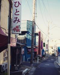 銚子/ 田中町特飲街 - 悦楽番外地