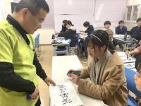 インターナショナル書道部‼️ - ナガツナ(長崎大学とつながるブログ)
