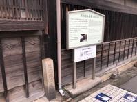 堺市Sakai City - 熊野古道 歩きませんか? / Let's walk Kumano Kodo