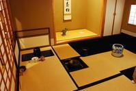 急遽、白衣のままで次客に入りました - 懐石椿亭(富山市)公式blog