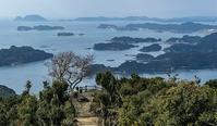 九十九島を望む - ふらりぶらりの旅日記