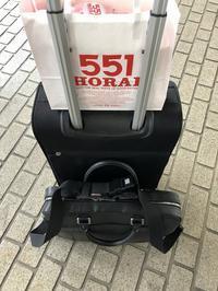 東海道新幹線 新大阪 ▶ 新横浜 - MusicArena