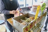 年末を台湾で⑥〜台北牛乳大王でパパイヤ牛乳〜 - 旅するツバメ                                                                   --  子連れで海外旅行を楽しむブログ--