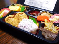 『陽だまり弁当』が届きました!熊本県菊池市のNPO法人「きらり水源村」の 心温まる取り組みを紹介! - FLCパートナーズストア