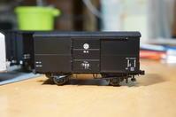 【鉄道模型・HO】秩父鉄道ワム700を作った - kazuの日々のエキサイトな企み!
