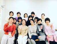 2020年を引き寄せるワークショップ - kiiro's Blog