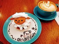 オキオキカフェ『ひつじのタルト』 - もはもはメモ2
