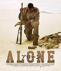 "c542 "" ALONE "" AppleTV2020年1月26日 - 侘び寂び"