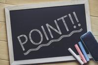 進級・進学『出来る出来ない』の『区別』される時 - 中高一貫校生専門アルファ