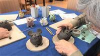 【教室風景🐁12月~1月】 - 出張陶芸教室げんき工房