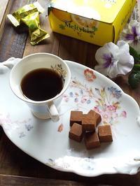 柚子好きにはたまらない♪ 冬期限定チョコレート - キッチンで猫と・・・